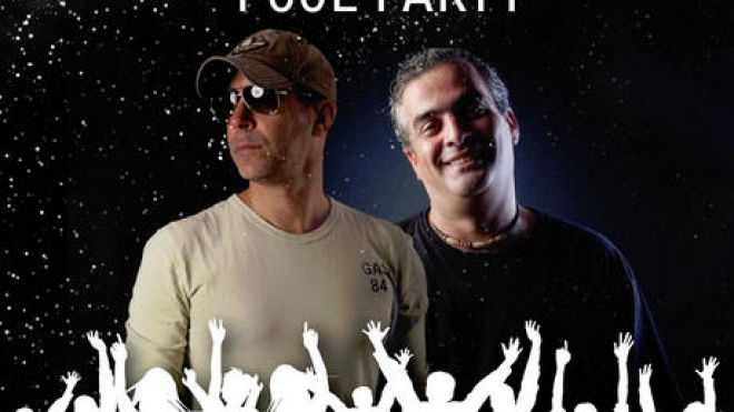 Noite Branca-Pool Party em Aljustrel